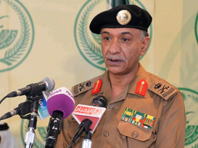 Saudi Arabia Foils Operation Planned by Terrorist Cell