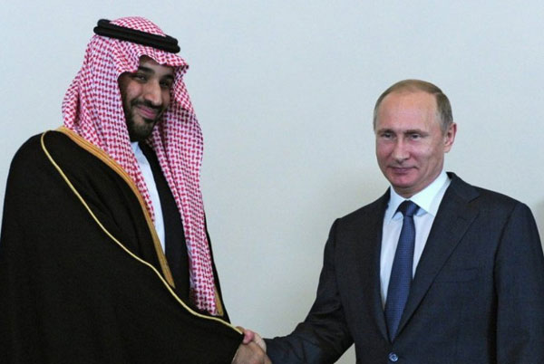 Saudi Arabia, Russia Sign Military, Nuclear, Oil Deals