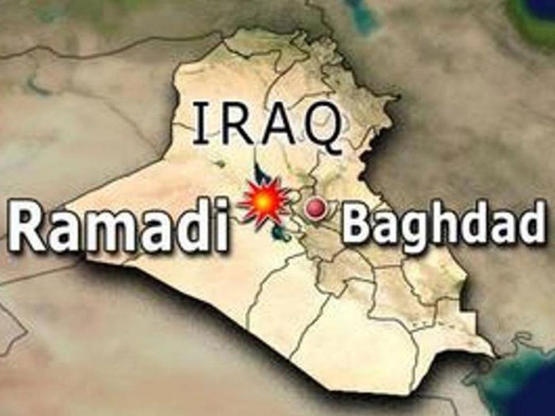 U.S. to Set Up New Military Base in Iraq's Anbar Province