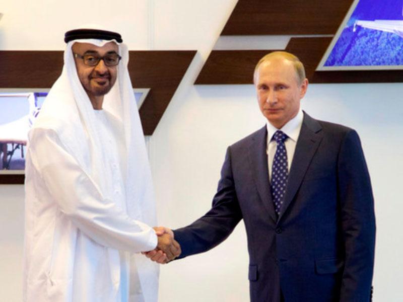UAE, Egypt, Jordan Leaders Attend MAKS Show in Russia