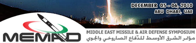 Middle East Missile and Air Defense Symposium