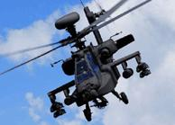US Confirms $60B Arms Sale to Saudi Arabia