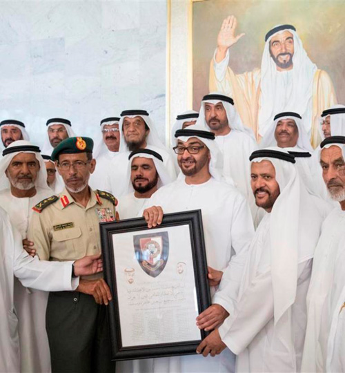 Abu Dhabi Crown Prince Meets First Graduates of Zayed II Military College