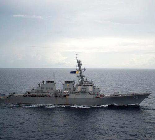 US Deploys Navy Destroyer Off Yemen's Coast