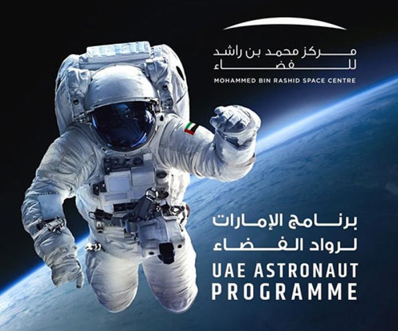 61 Candidates Shortlisted for Second Batch of UAE Astronaut Programme