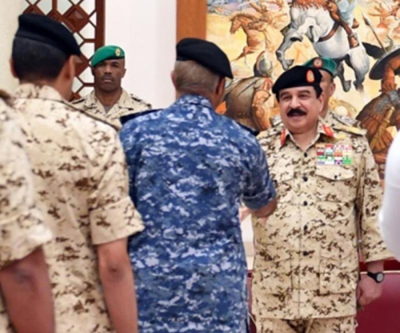 Bahrain's King Visits Defense Force General Command