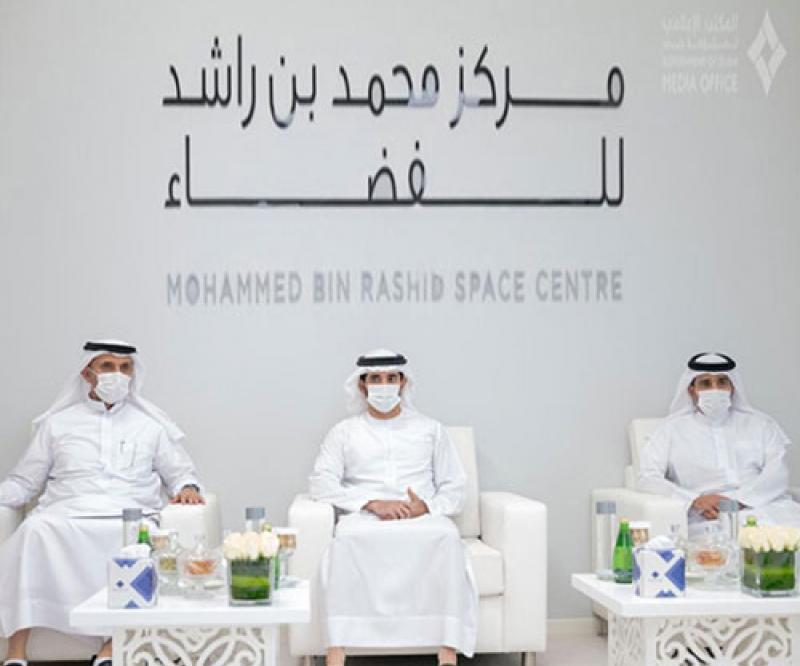 Dubai Crown Prince Reviews MBRSC's 2021-2031 Strategy