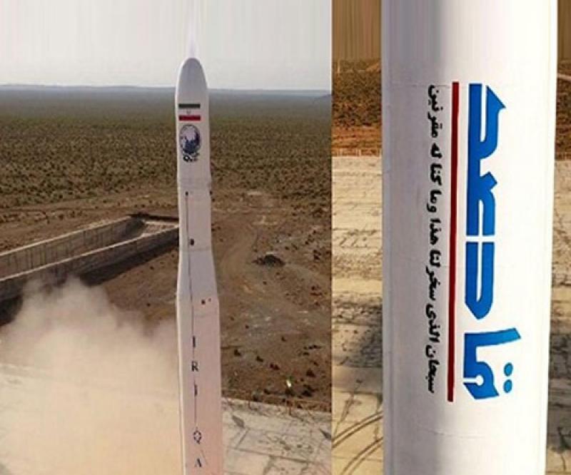 Iran Puts its First Military Satellite into Orbit