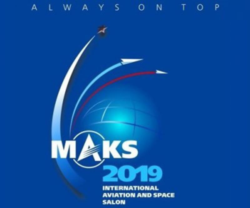 Rostec Shows Over 250 Pieces of Modern Technology at MAKS 2019