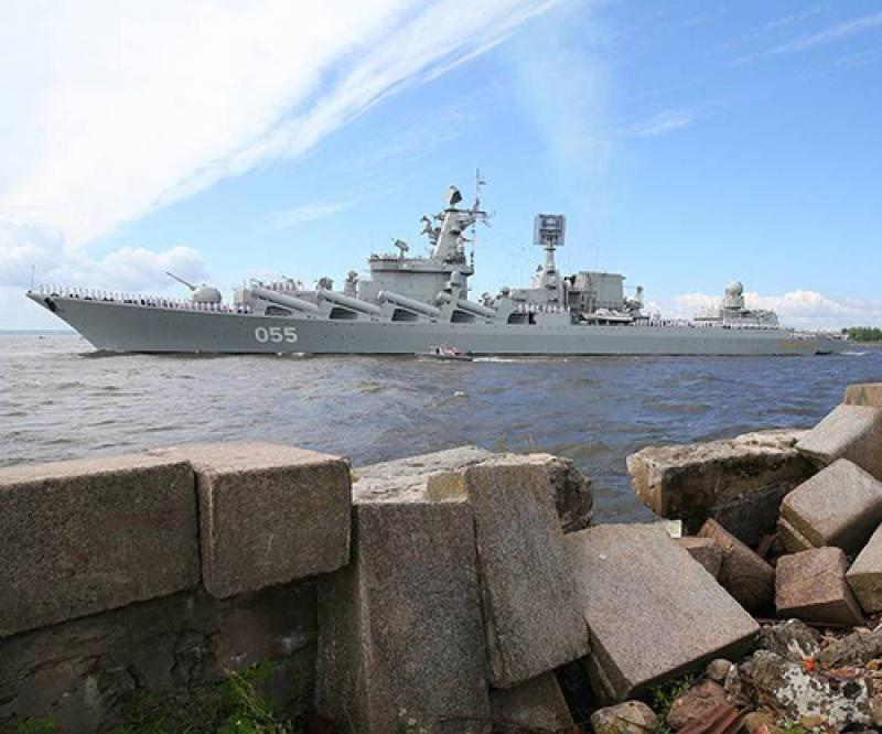 Russian Missile Cruiser Holds Air Defense Drills in Mediterranean