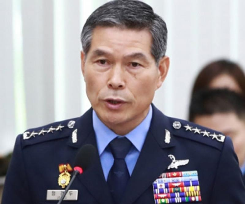 South Korea Vows to Implement Inter-Korean Military Deal