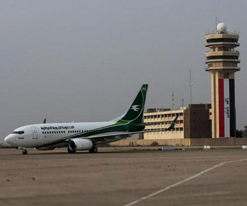U.S. Launches Iraqi Airport Security Program