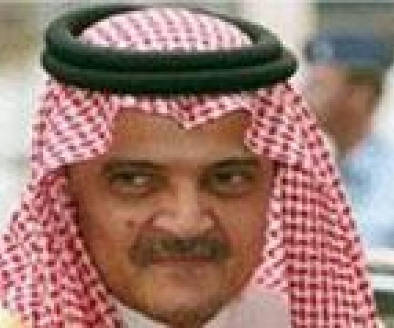 Saud Al Faisal: Dialogue is the Way Forward