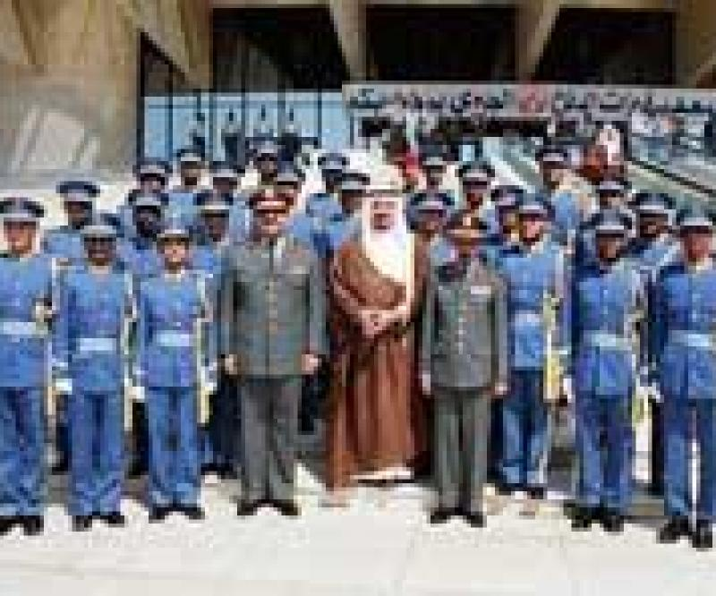 First Saudi Air Defense Symposium