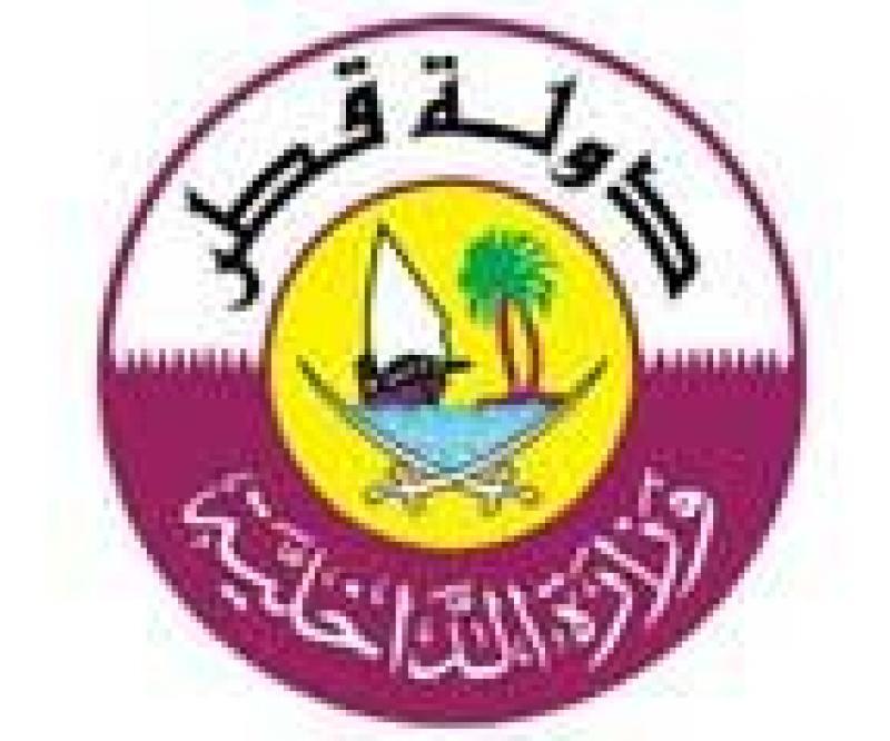Qatar Denies Seizing 2 Iranian Boats