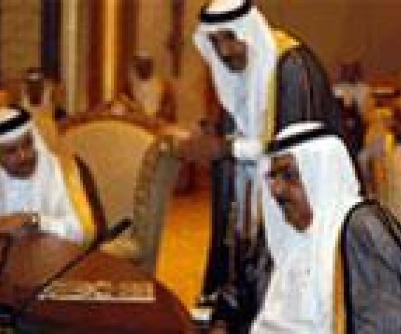 Security Cooperation to Top GCC Meeting