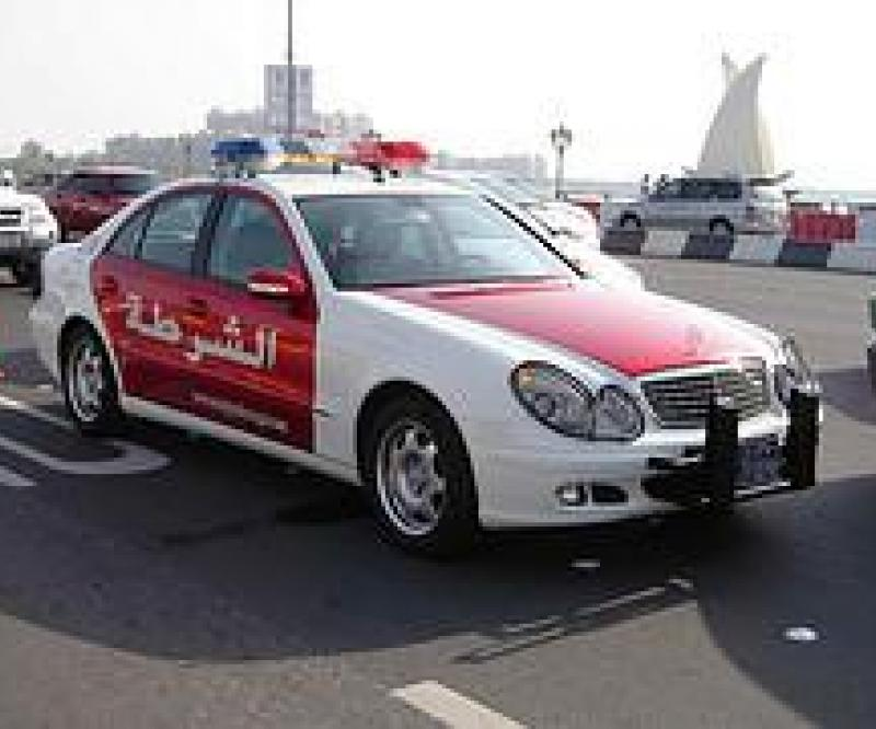 Abu Dhabi Police to host Security Conference