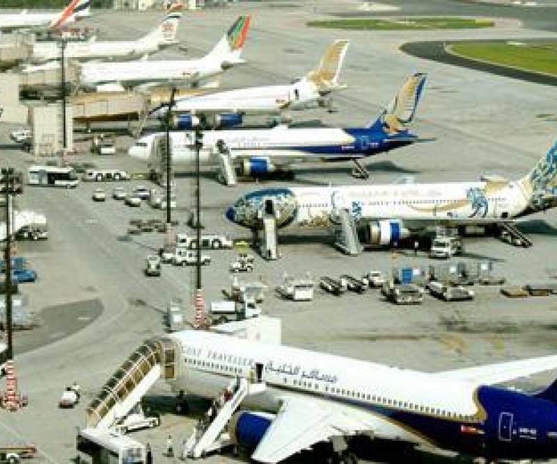Partnership: Bahrain & Munich Airports