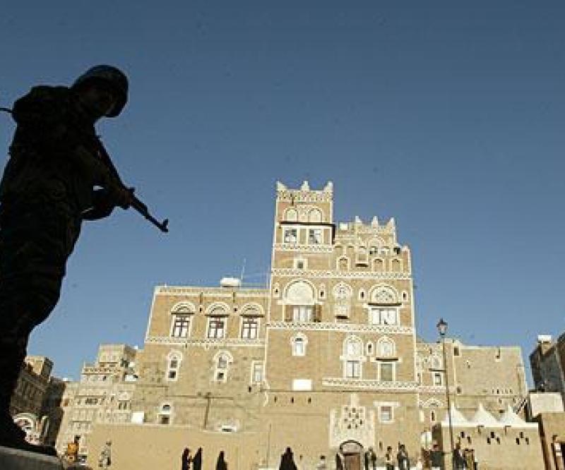 $150m US Funding for Yemeni Forces