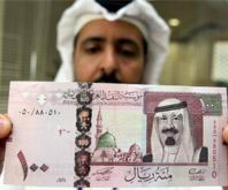 Saudi to Spend $666m on Airport Expansions