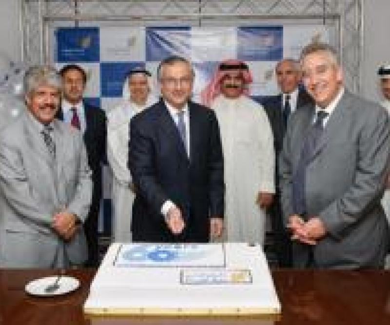 Gulf Air: Diamond Jubilee & Positive Growth