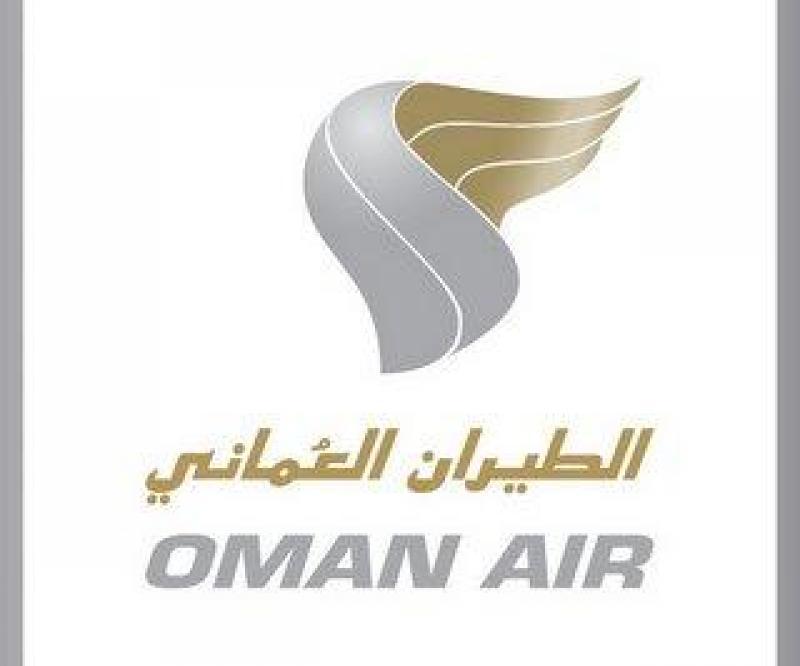 Oman Air Raises its Capital