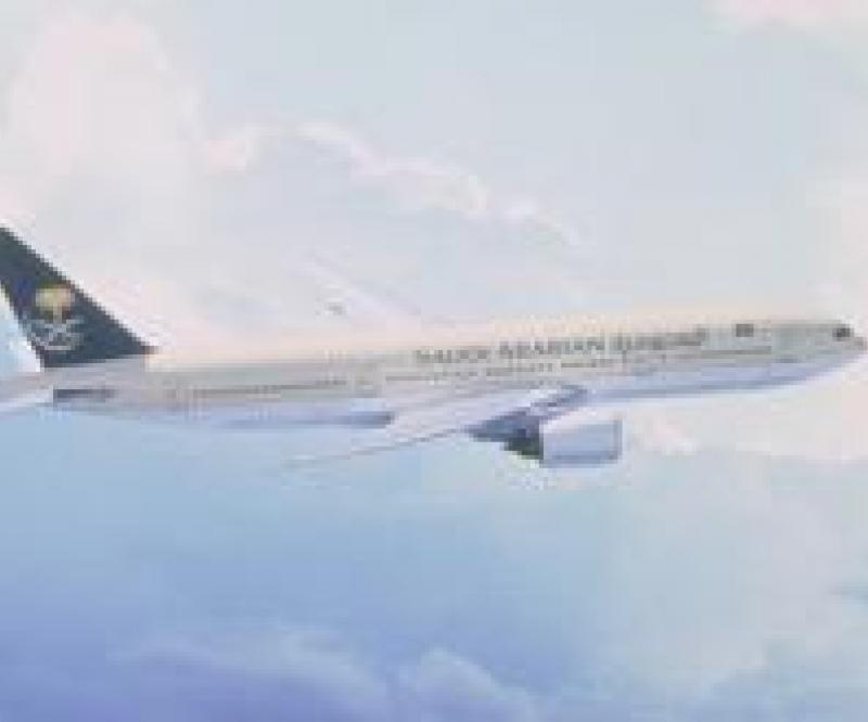 New Saudi Aviation Academy
