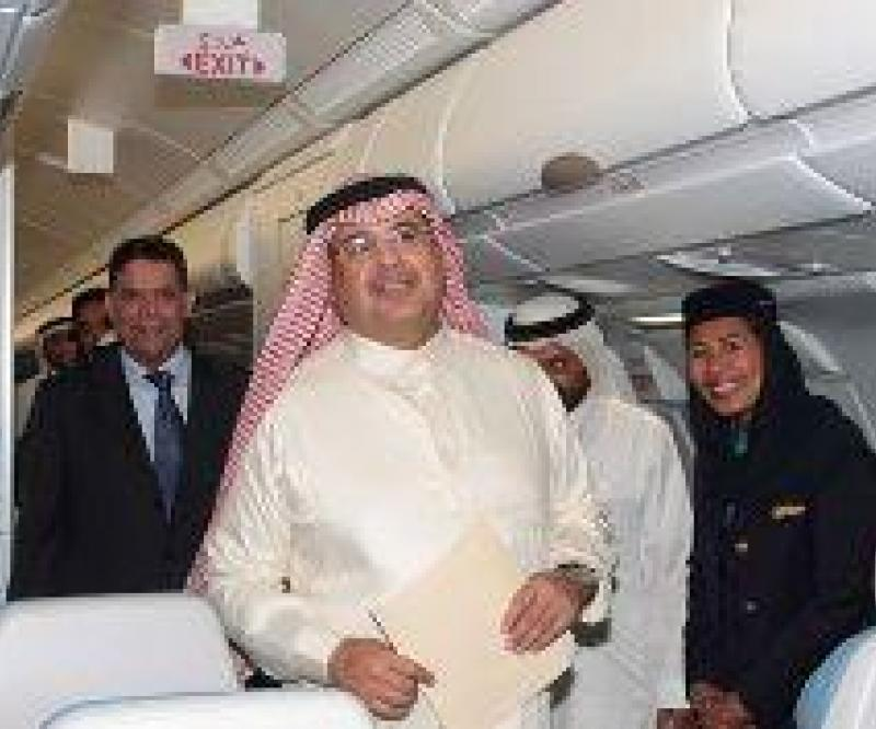 Saudi Arabian Airlines Receives 1st Airbus A330
