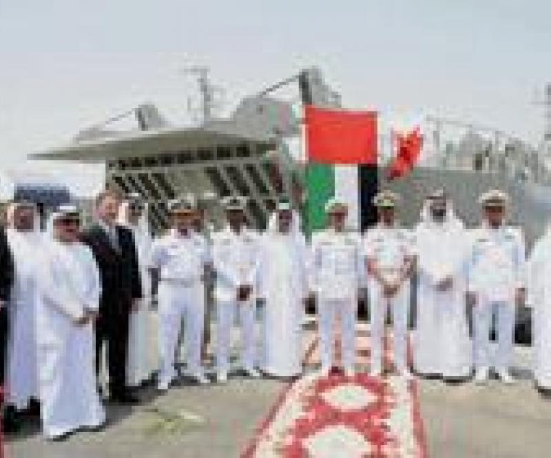 ADSB: First Landing Craft to Bahrain Navy