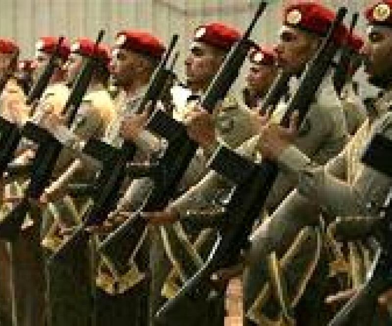 Wage Hike for Saudi Army Staff