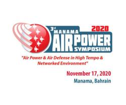 3rd Manama Air Power Symposium to Proceed Under New Norm