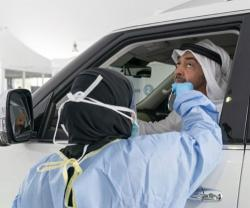 Abu Dhabi Crown Prince Opens Drive-Thru COVID-19 Test Facility