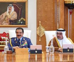 Bahrain's King Chairs Supreme Defense Council Meeting