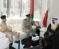 Bahrain Receives Egyptian Military Delegation