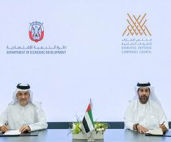 EDCC, ADDED to Support Abu Dhabi's Defence & Security Sectors