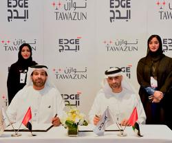 EDGE, Tawazun Collaborate on SEEDS Program for Outstanding UAE Nationals
