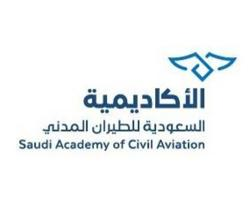 GACA Launches Long Distance Learning for Saudi Academy of Civil Aviation Students