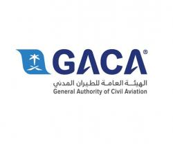 GACA Participates in Kuwait Air Show 2020