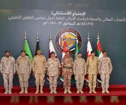 GCC Chiefs-of-Staff Convene in Saudi Arabia