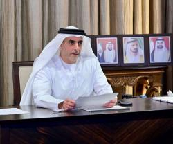 GCC Interior Ministers Hold 37th Meeting Remotely