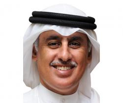 Gulf Air Names New Board of Directors
