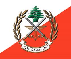 Lebanon Celebrates 75th Army Day