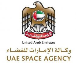 UAE Space Agency, Lockheed Martin Sign Training MoU