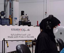 Mubadala, Honeywell to Co-Produce N95 Respirators at Strata's Facility