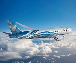 Oman Aviation Group Becomes Global Member of WTTC