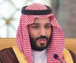 GCC Defense Ministers Meet in Riyadh
