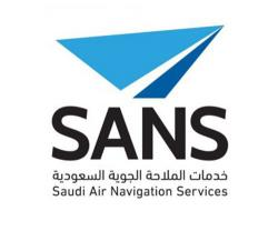 Saudi Air Navigation Services (SANS) Ranks 5th Worldwide in Safety Award