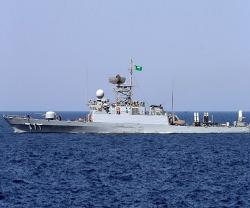 Saudi Arabia Joins International Maritime Security Construct