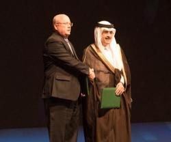 Saudi Aramco, Raytheon to Establish JV in Cybersecurity
