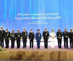 Saudi Chief of General Staff Opens Saudi Int'l Maritime Forum